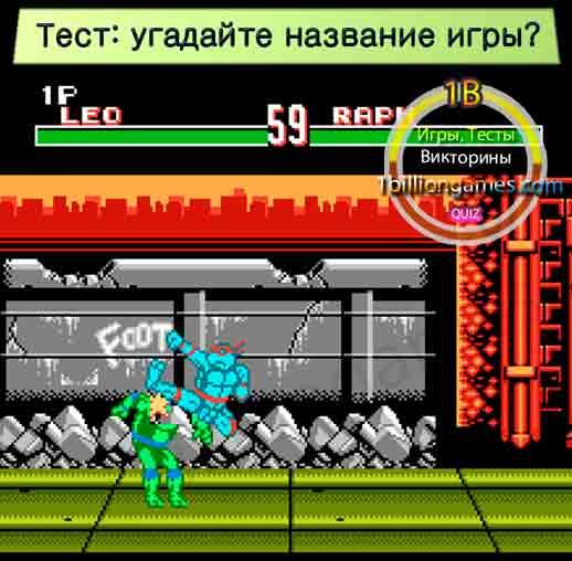 Боевая игра, бойцы участвуют в турнире